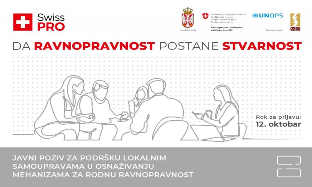 Vlada Švajcarske podržava jačanje rodne ravnopravnosti na lokalnom nivou