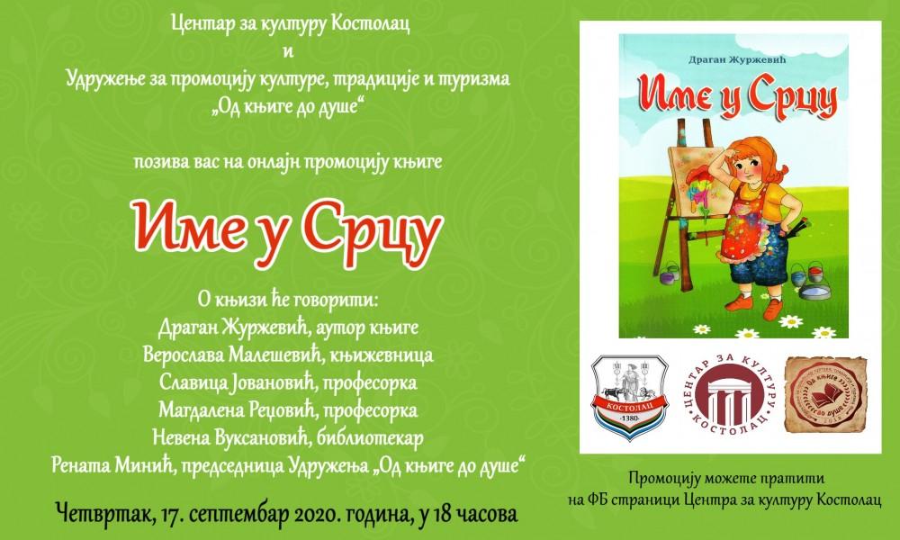 Online promocija knjige Ime u srcu