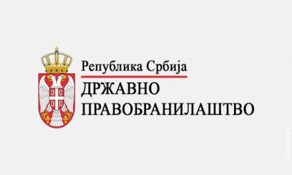Državno pravobranilaštvo o presudi Suda u Strazburu u slučaju ubijenih gardista