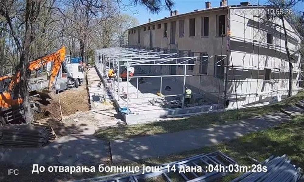 Građani mogu uživo da prate izgradnju nove kovid bolnice