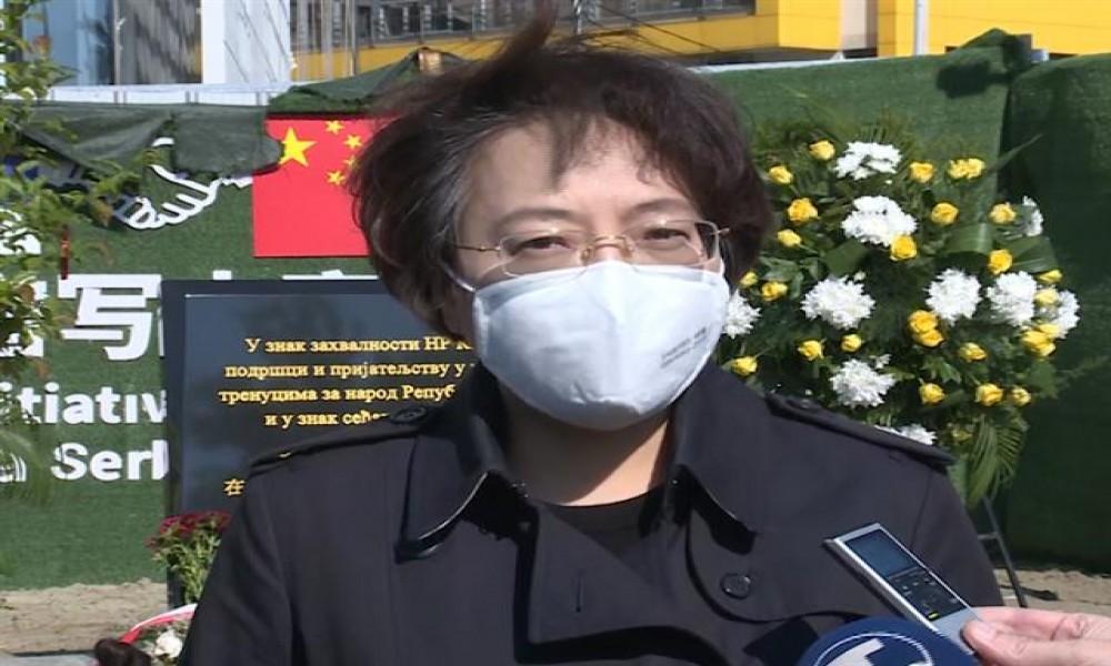 Obeležena 21 godina od bombardovanja kineske ambasade