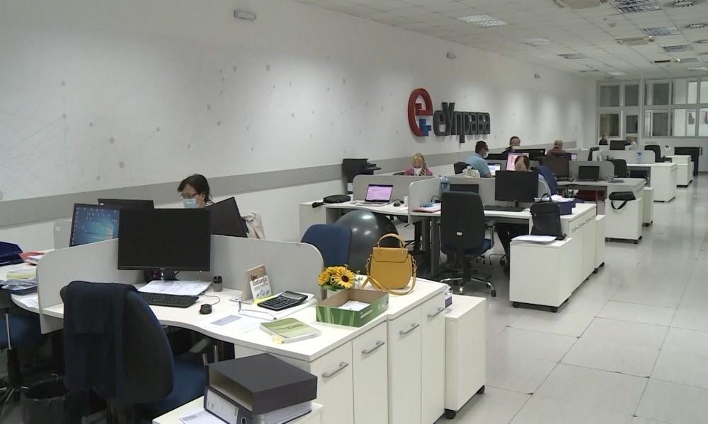 Registar administrativnih postupaka