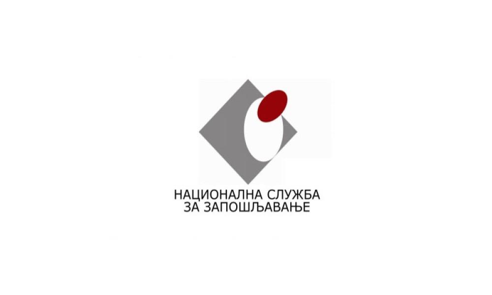 GIZ donirao opremu NSZ vrednu 11,5 miliona dinara