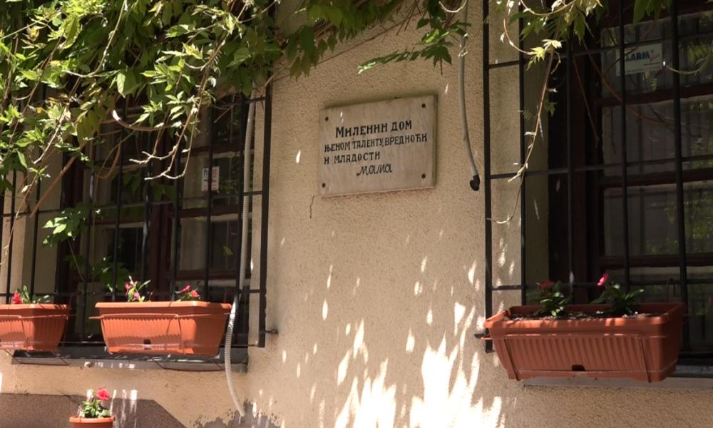 Milenin dom ima dovoljno arhivske građe za izdavanje knjiga