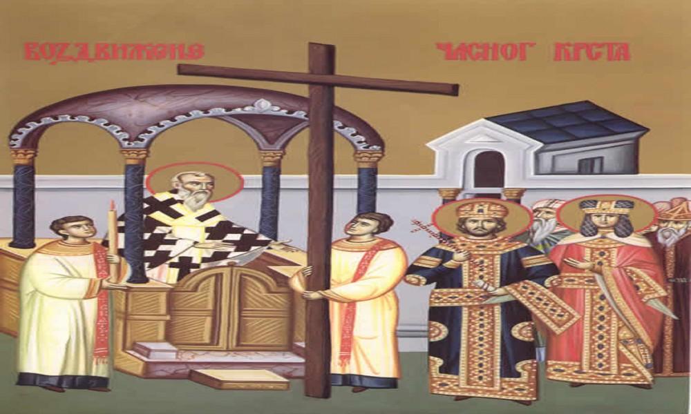 Danas slavimo Krstovdan: I svi vernici na ikonu treba da zakače jednu stvar da im CELA GODINA NE BI IŠLA NAOPAKO