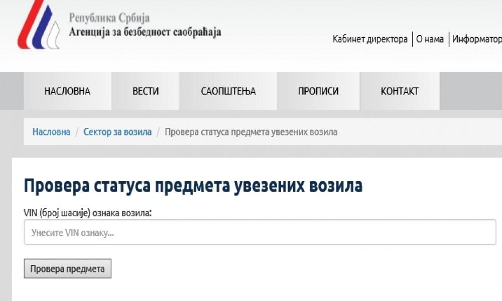 Odblokirano izdavanje Uverenja za uvoz polovnjaka i atesta za plin