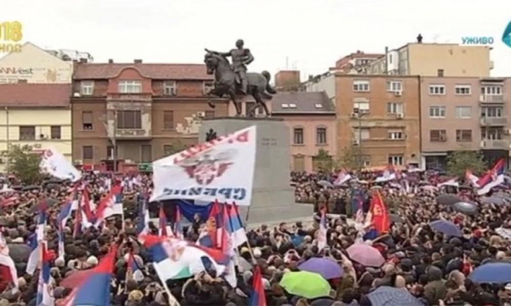 Nikad niko nije pokorio Srbiju, pa neće ni danas