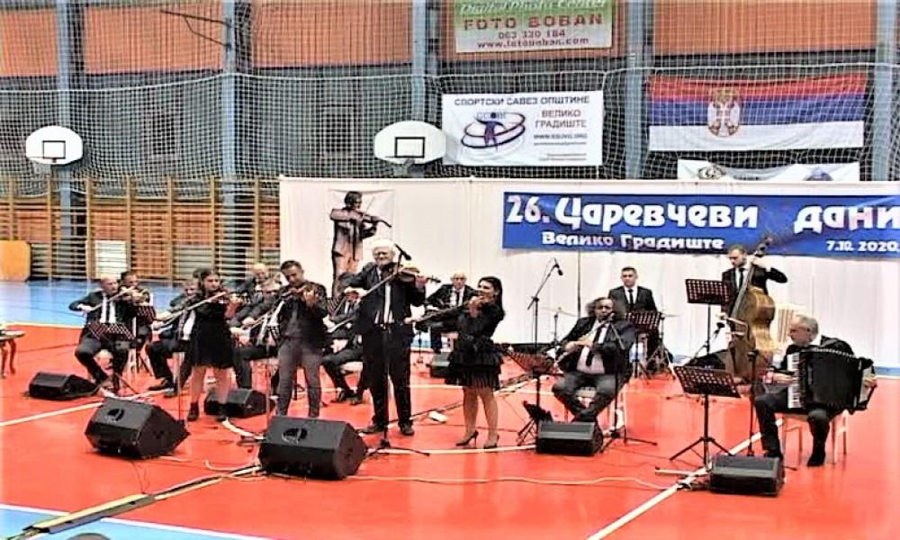 U Velikom Gradištu održane 26 Muzičke svečanosti  Carevčevi dani