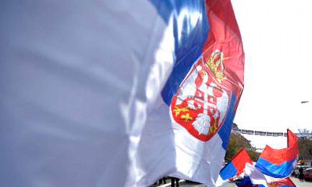 Vrednost brenda Srbija porasla 17 odsto na 40 mlrd dolara