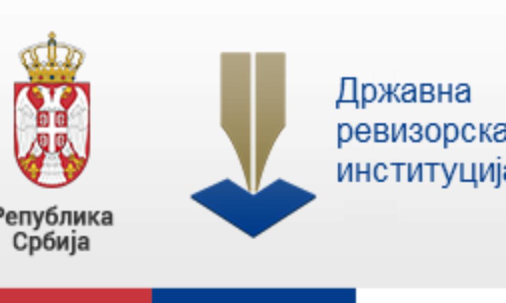 DRI pozitivno ocenio poslovanje Ministrastva državne uprave