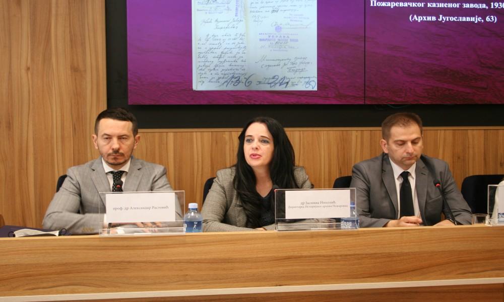 Promocija monografije na Kriminalističko-policijskom univerzitetu u Beogradu