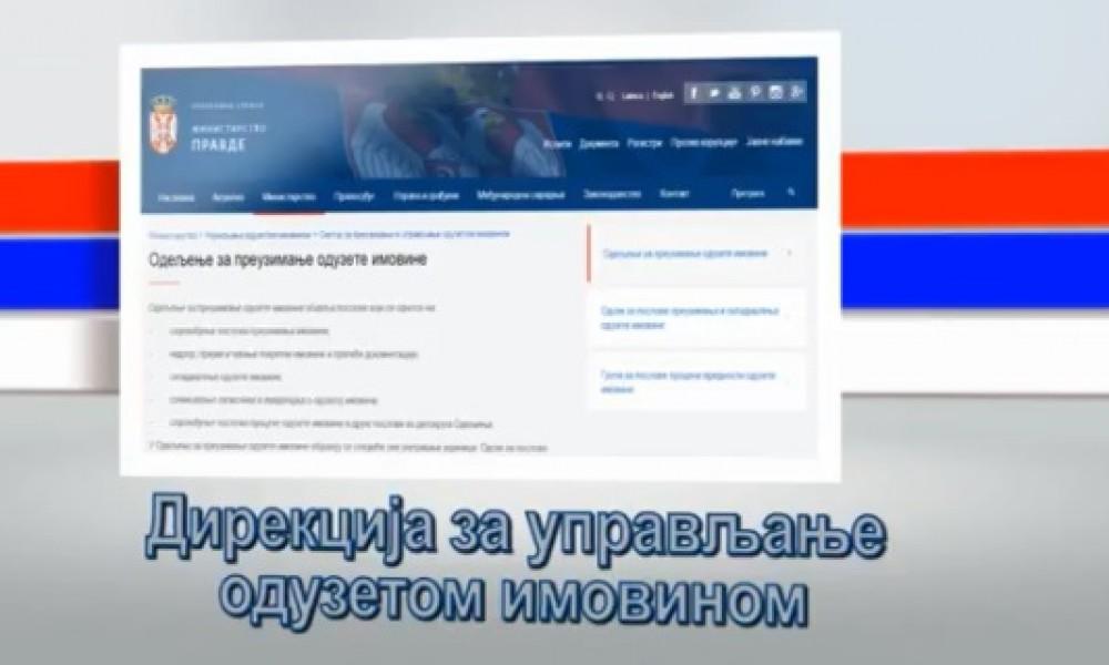 Inicijativa za regionalni sporazum o podeli oduzete imovine