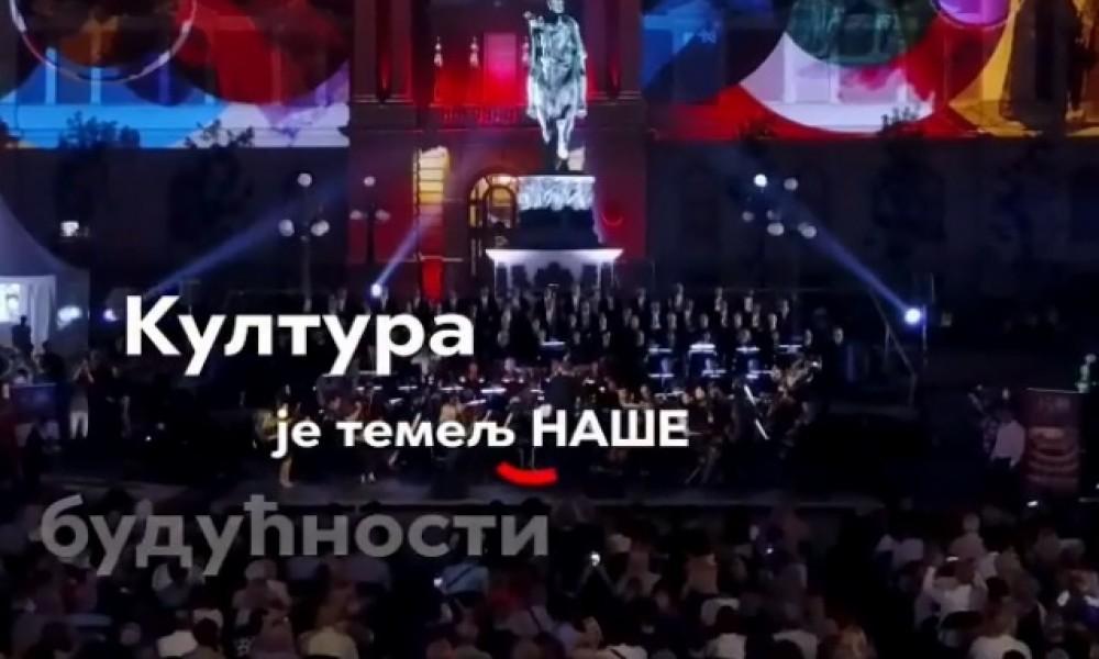 Vučić objavio spot,uz poruku da je kultura temelj budućnosti