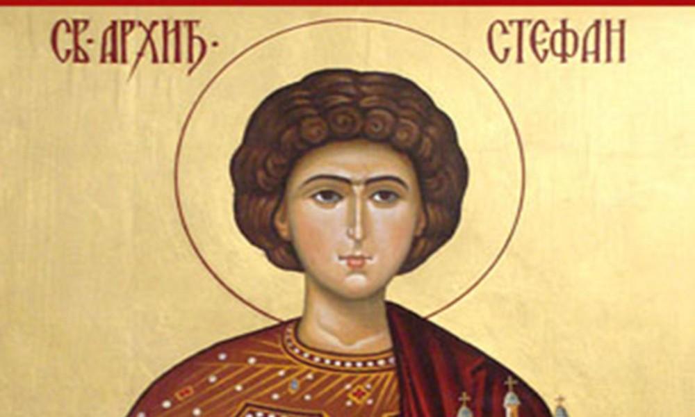 Danas je Sveti Stefan: Iznosimo božićnu slamu, čistimo metlom, ali ovo NIKAKO ne smemo uraditi!
