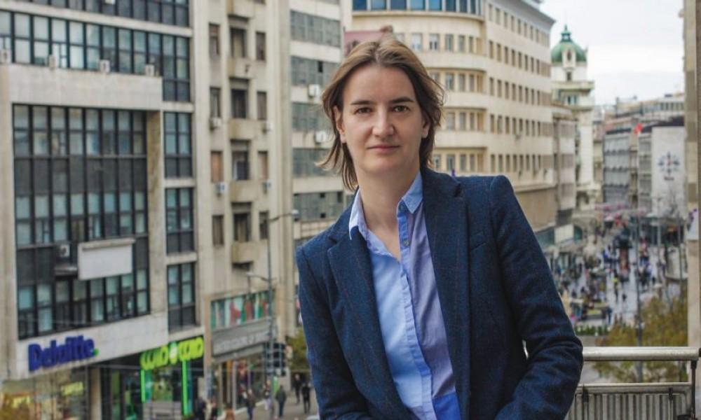 Predstavljen prvi e-udzbenik,Brnabić najavila podrsku EU