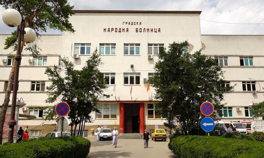 Saopštenje iz Opšte Bolnice Požarevac