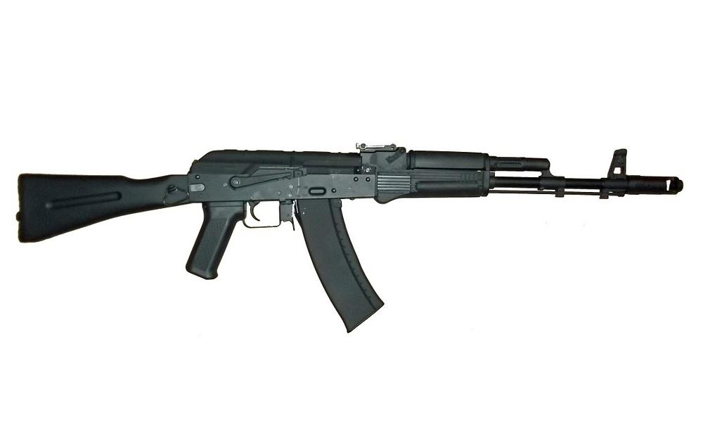 Pao zbog automatske puške
