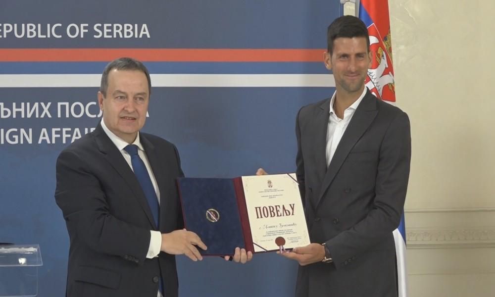 Đoković primio nagradu za izuzetan doprinos promociji Srbije u svetu