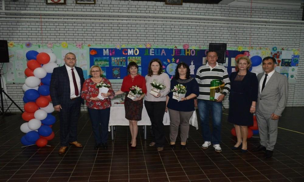 OŠ BRANKO RADIČEVIĆ PROSLAVILA 184 ROĐENDAN