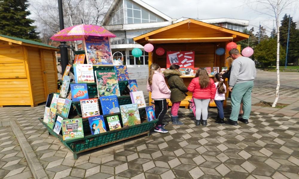 Međunarodni dan dečije knjige obeležen u Kučevu