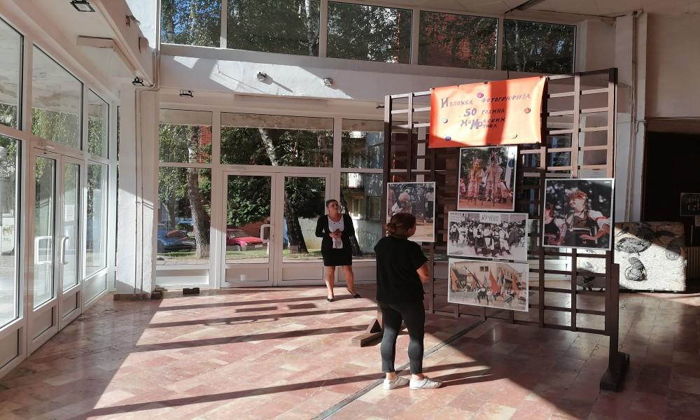 Četiri izložbe u kučevačkom centru za Kulturu