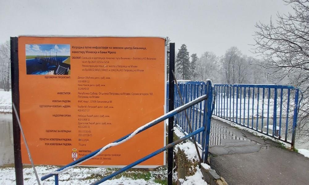 Početak rekonstrukcije pešačkog mosta u Petrovcu na Mlavi