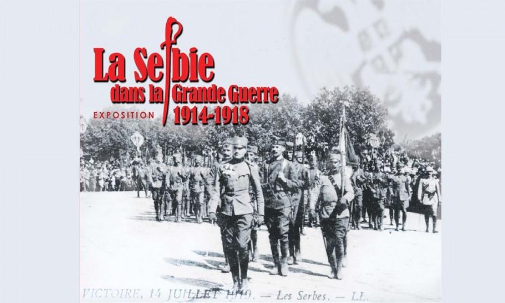 ISTORIJSKI ARHIV POŽAREVAC PREDSTAVLJA  U PARIZU IZLOŽBU I DOKUMENTARNI FILM