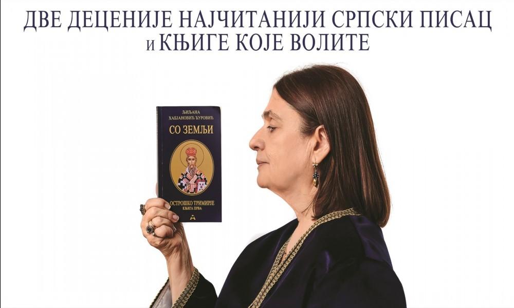 KNJIŽEVNICA LJILJANA HABJANOVIĆ ĐUROVIĆ USKORO GOST BIBLIOTEKE U KOSTOLCU