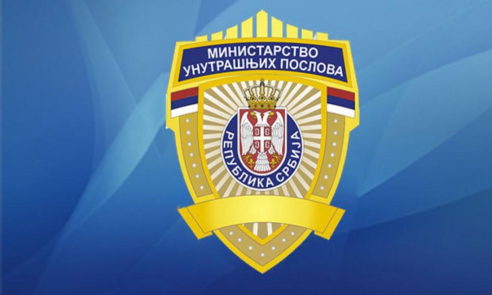 MUP Srbije objavio BROJEVE KOL CENTARA širom Srbije za pomoć starijima od 65 godina