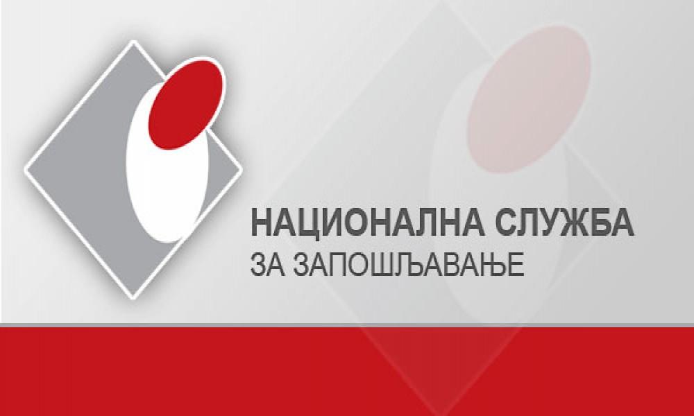 Karavani za zapošljavanje - Nova usluga Nacionalne službe za zapošljavanje