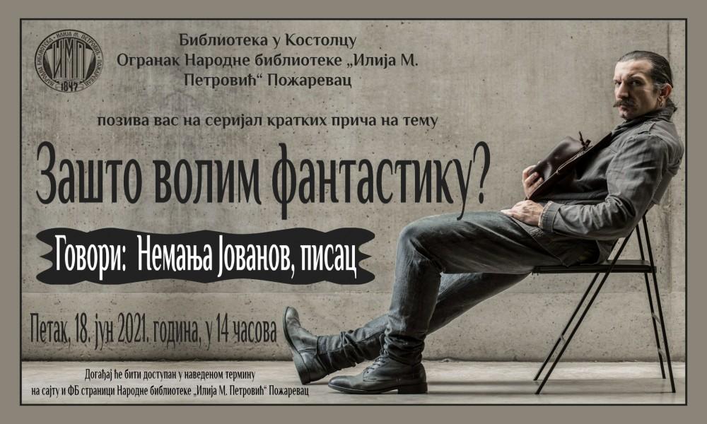 Zašto volim fantastiku-Nemanja Jovanov
