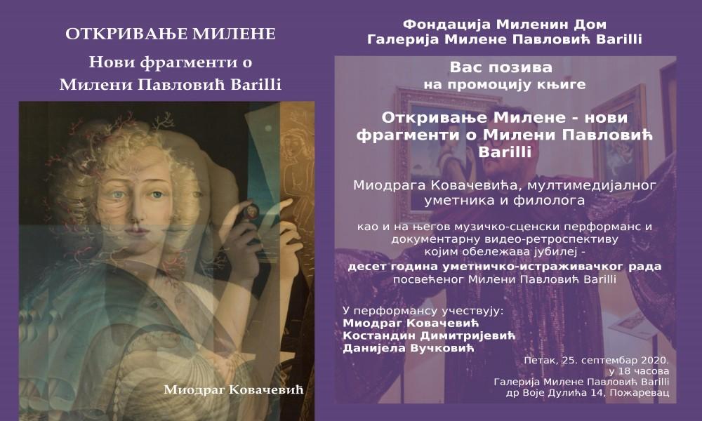 Promocija knjige: Otkrivanje Milene, novi fragmenti o Mileni Pavlović Barili