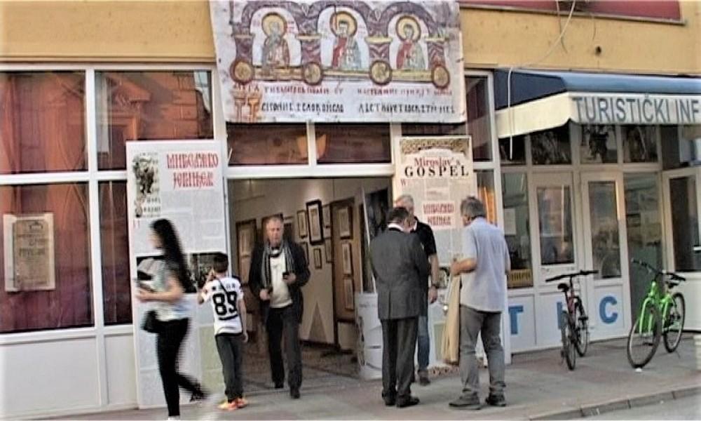 U GOLUPCU POČEO PRVI FESTIVAL ISTORIJSKOG FILMA ISPOD POVRŠINE