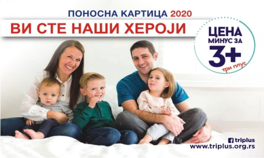 Podrška opštine Veliko Gradište porodicama  sa više dece