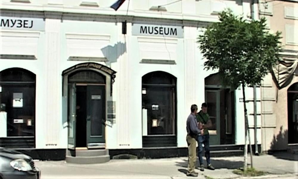 Narodni muzej obeležava 80 godina bombardovanja Velikog Gradišta