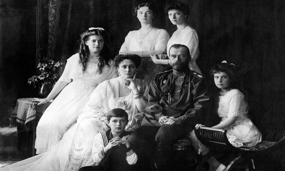 """Izložba fotografija """"U susret Ruskom Caru, Romanovi - carsko služenje"""""""
