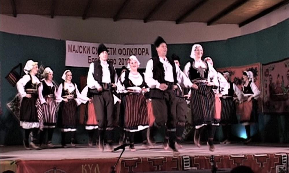 U BRANICEVU ODRZAN TRECI MEĐUNARODNI FESTIVAL FOLKLORA