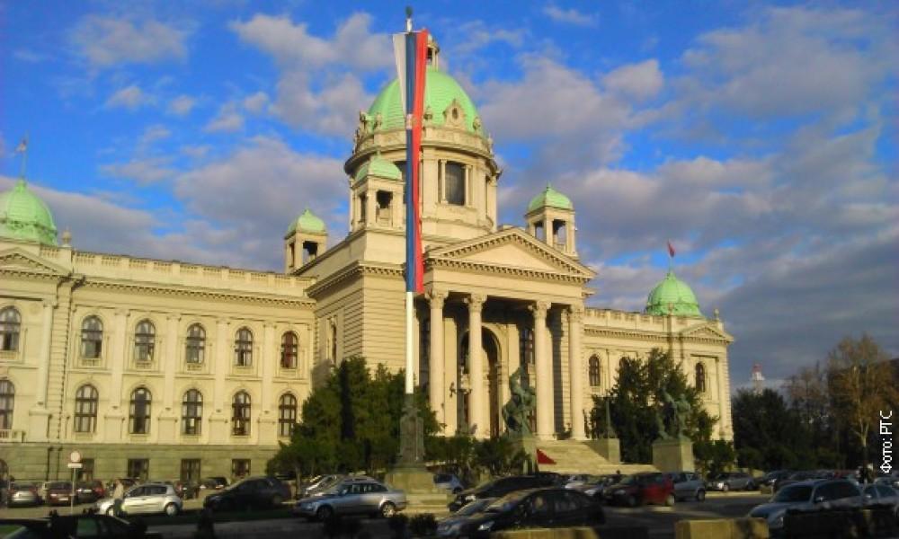 Zakon o nestalim bebama ušao u skupštinsku proceduru