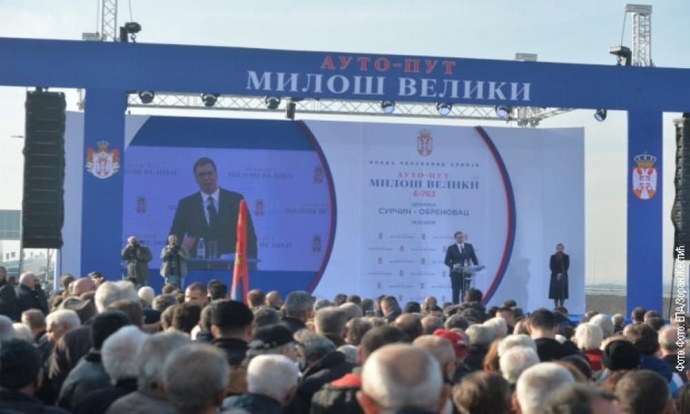 Svečano otvarena deonica Surčin Obrenovac