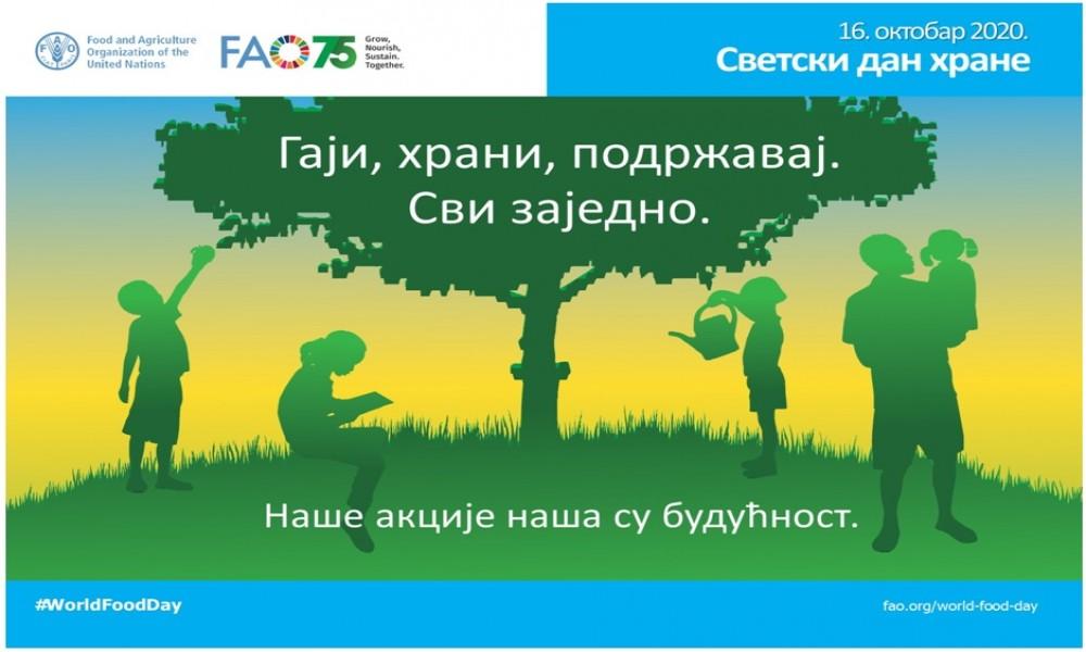 Svetski dan hrane, 16. oktobar