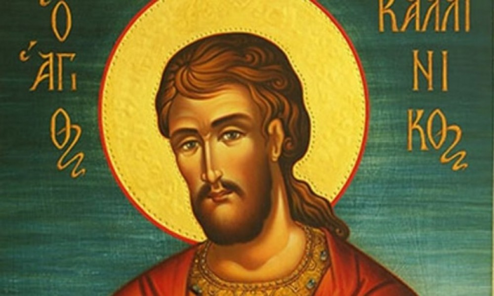 Danas se praznuje Sveti Kalinik.