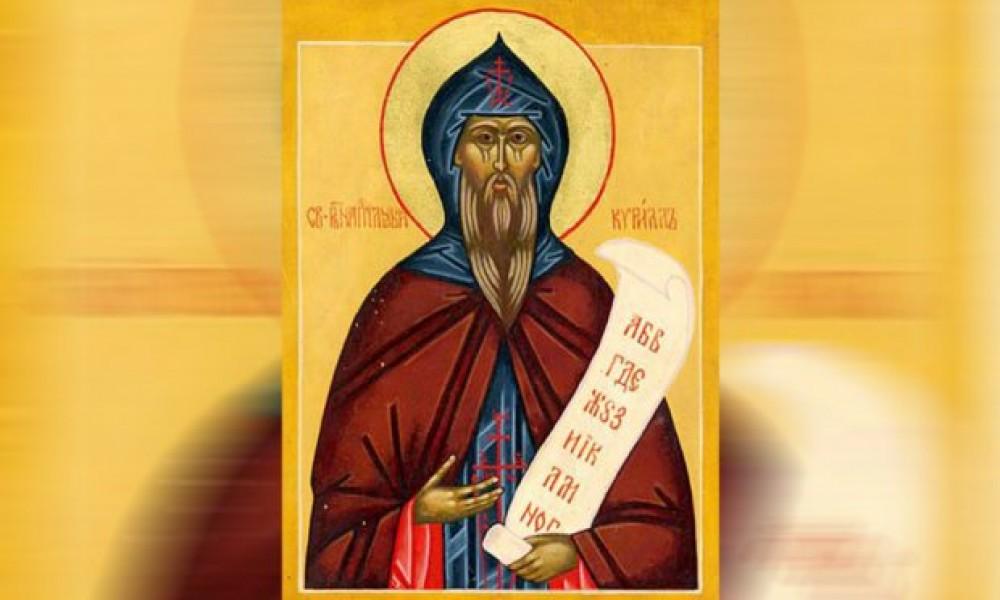 Srbi danas slave SVECA zbog koga PIŠU ĆIRILICOM
