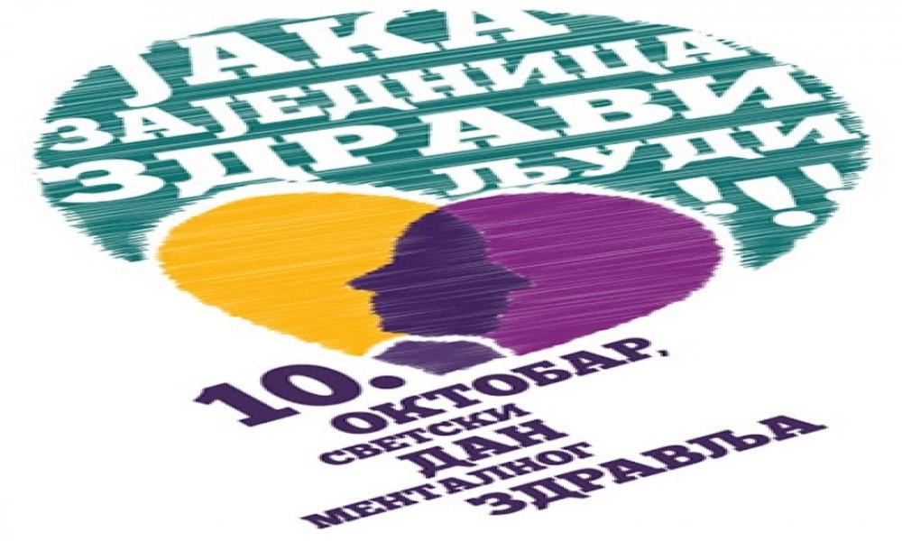 Danas je Svetski dan mentalnog zdravlja