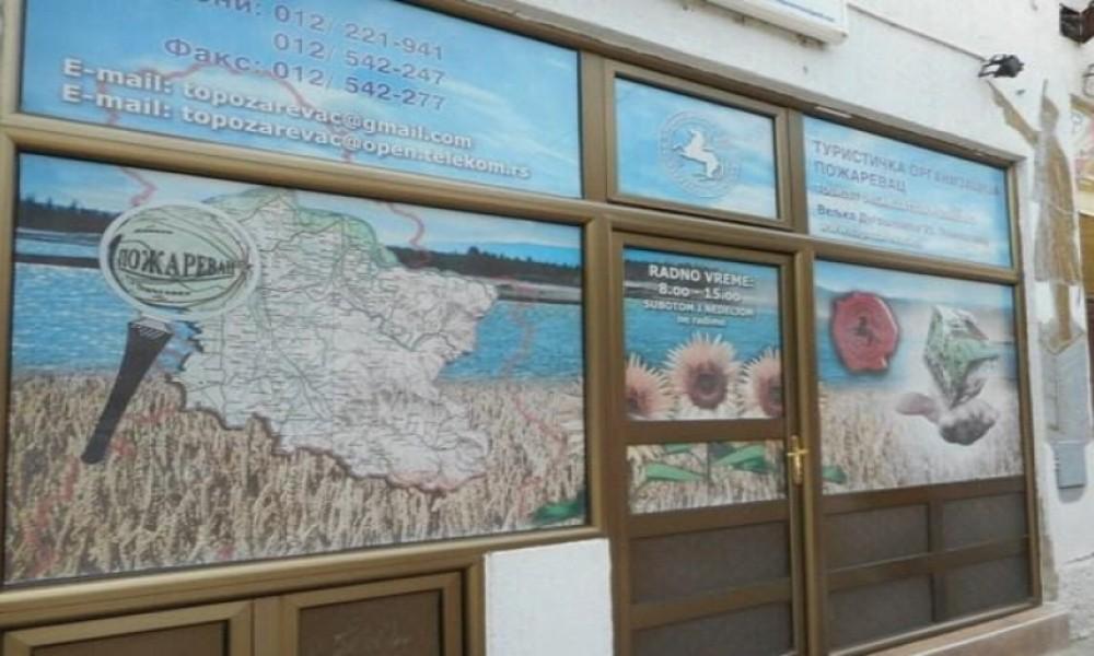 TURISTIČKA ORGANIZACIJA GRADA POŽAREVCA U PROJEKTU BISERI DUNAVA I ĐERDAPA