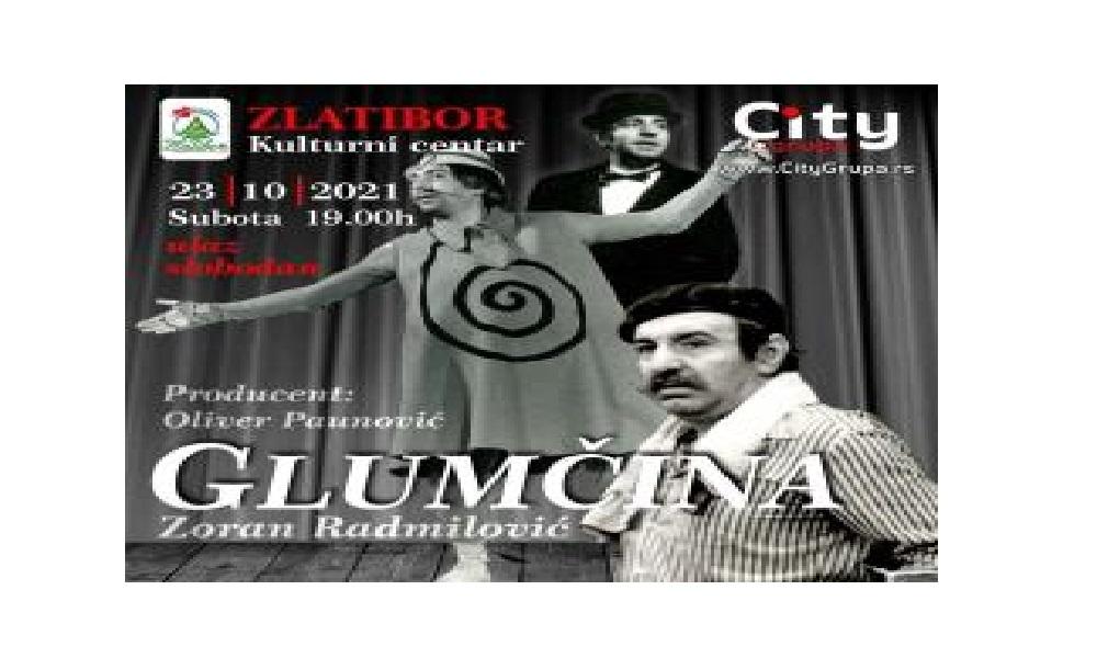 """Film """"Glumčina"""" premijerno na Zlatiboru"""