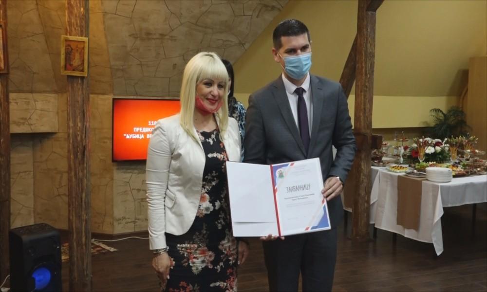 "110 godina Predškolske ustanove ""Ljubica Vrebalov"" u Požarevcu"