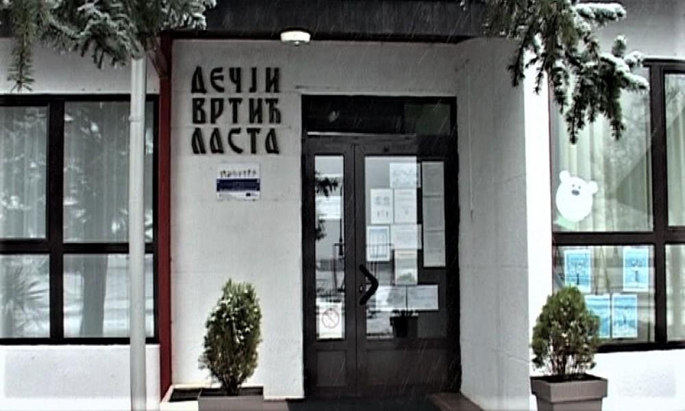 Predškolska ustanova  Lasta u Golupcu pocela realizaciju Programa za roditelje