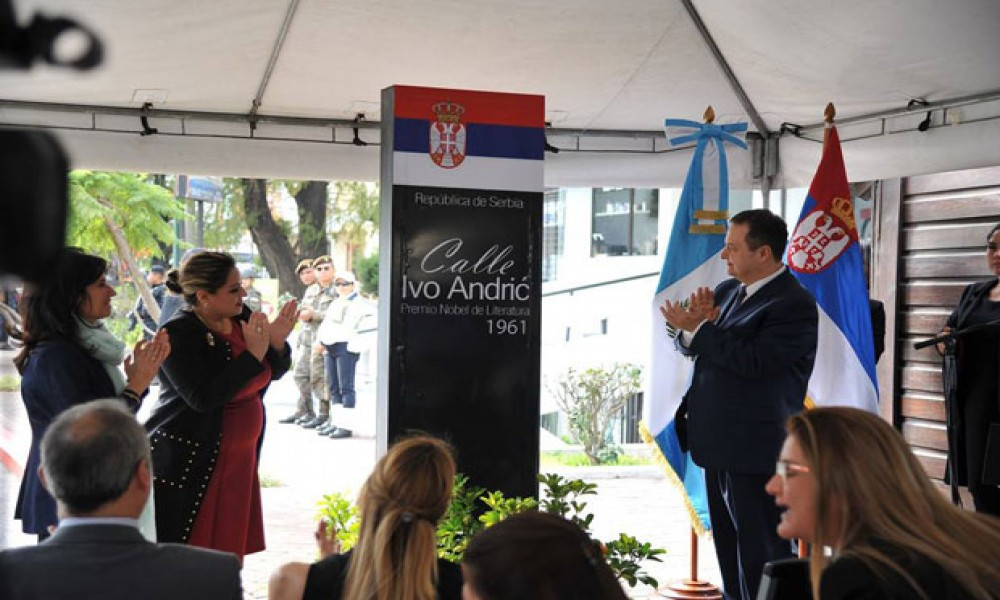 Ivo Andrić dobio ulicu u prestonici Gvatemale