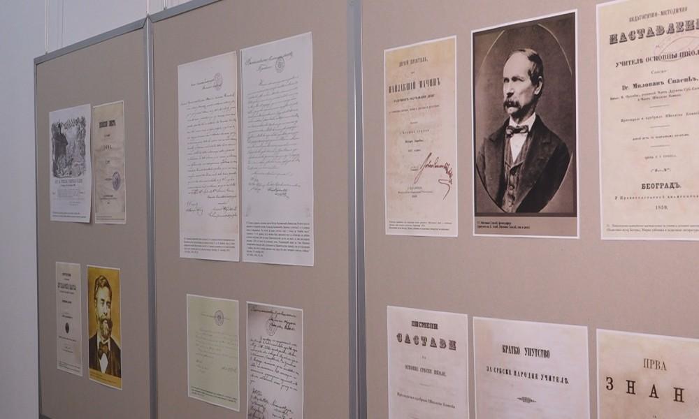 OTVORENA IZLOŽBA OSNOVNO ŠKOLSTVO 1815-1882