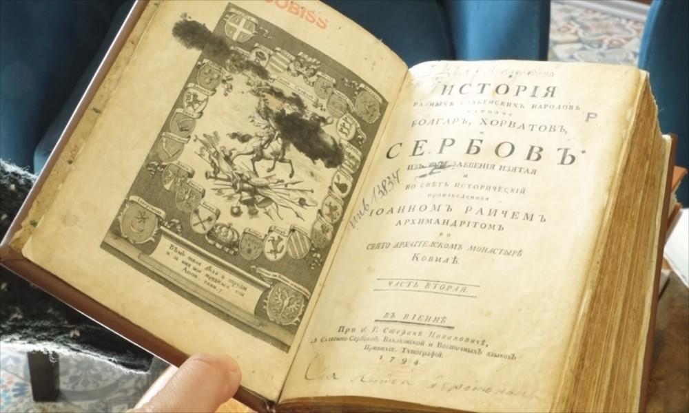Biblioteka u Požarevcu obogaćuje fond stare i retke knjige